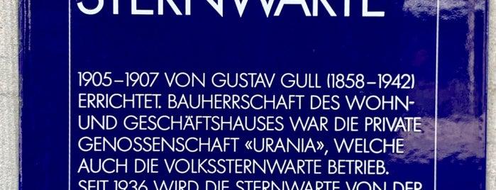 Urania Sternwarte is one of Zurich: business trip 2014-2015.