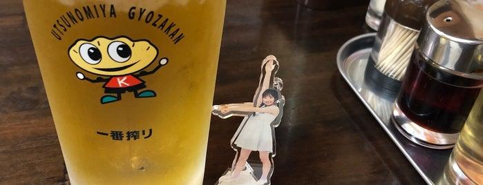 宇都宮餃子館 東武駅前 さくら餃子 is one of 3ickさんのお気に入りスポット.