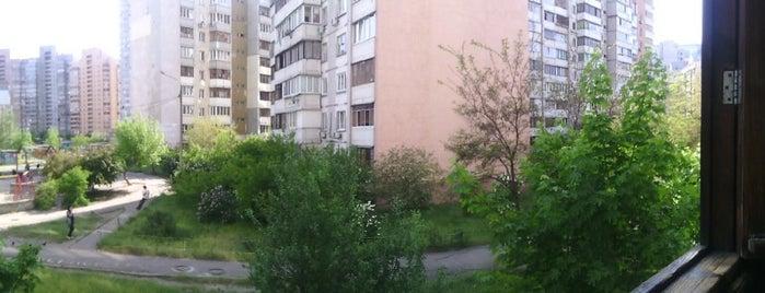 JK HOME is one of Lugares favoritos de Julia.