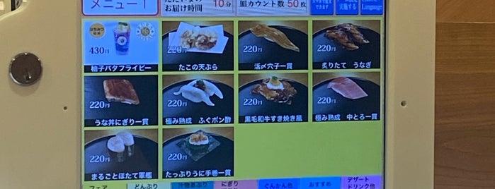 Kura Sushi is one of todo.tokyo.