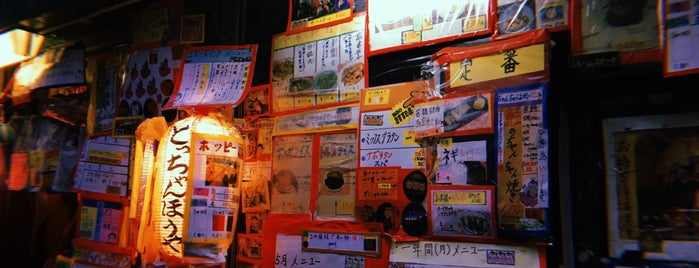 とっちゃんぼうや is one of MyFav酒場♪.