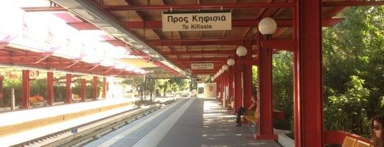 Moschato ISAP Station is one of Ifigenia: сохраненные места.