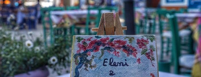 Eleni & Diamantis is one of Samos öneri.