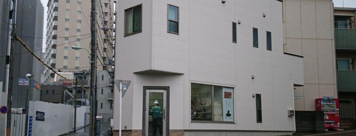 魔女のコッペパン 浦和店 is one of T'ın Kaydettiği Mekanlar.