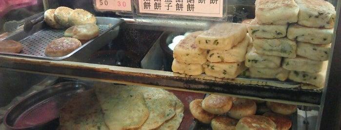 利隆餅店 is one of 硬芯台灣 / Hardcore Taiwan.