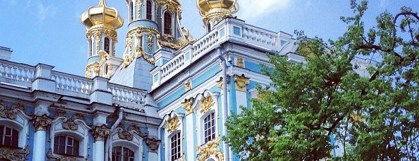 The Catherine Palace is one of RUS Saint Petersburg.