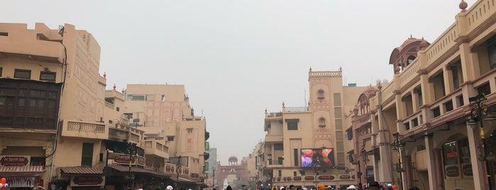 Amritsar is one of Eu por aí.