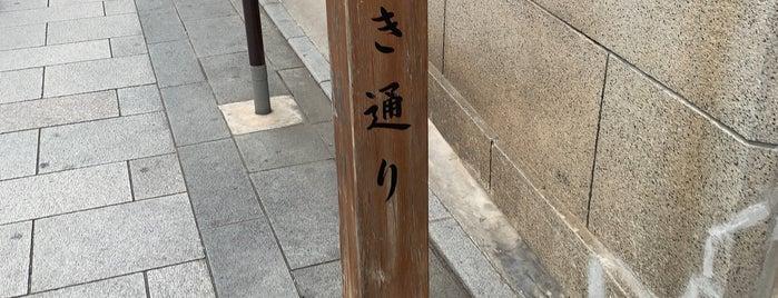 鐘つき通り is one of 川越.
