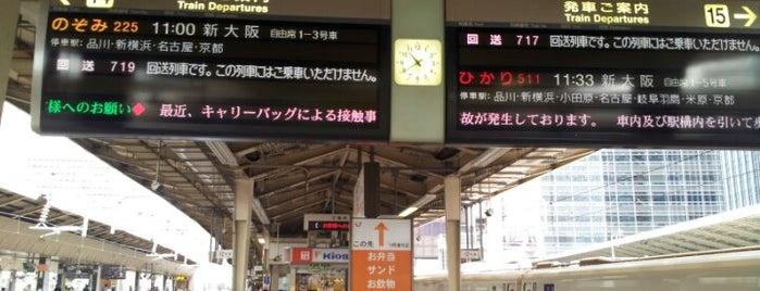 14-15番線ホーム is one of Ktさんのお気に入りスポット.