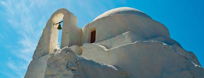 Panagia Paraportiani is one of Viaje a Grecia.