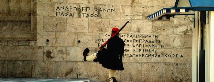 Plaza Síntagma is one of Viaje a Grecia.