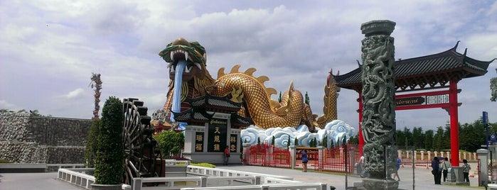 หมู่บ้านมังกรสวรรค์ (天龍鎭) is one of Yodpha 님이 좋아한 장소.