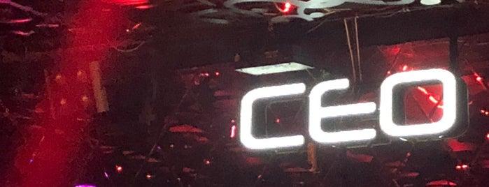 Ceo Club İstanbul is one of Посетить.