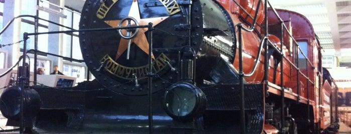 Музей Московской железной дороги is one of Posti salvati di Julia.