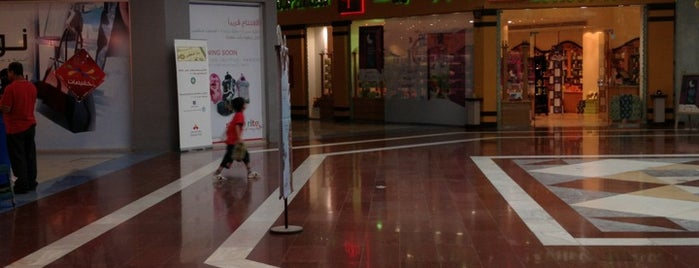 Sahara Plaza is one of Joud's Liked Places.
