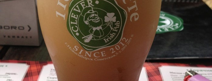 Clever Irish Pub is one of Таняさんの保存済みスポット.