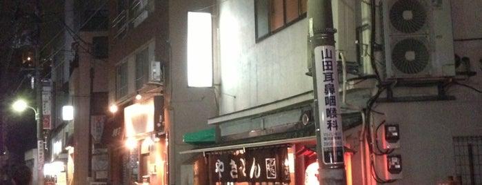 やきとん ひなた 大山店 is one of 旨い焼鳥もつ焼きホルモン焼き2.