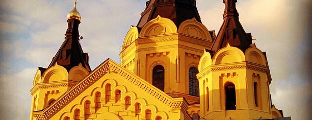 Собор Александра Невского is one of Нижний Новгород.