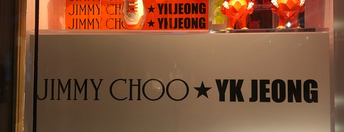 Jimmy Choo is one of London shopping..
