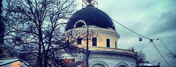 Храм иконы Божией Матери «Всех скорбящих Радость» is one of Ф.