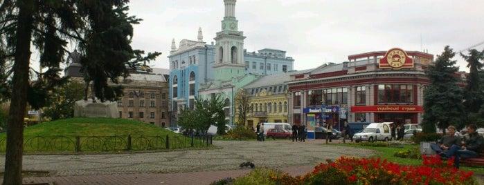 Сквер Сковороди is one of Lieux qui ont plu à Igor.