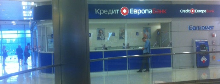 банкомат кредит европа банк в люберцах