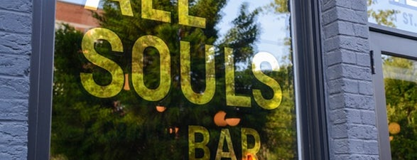 All Souls Bar is one of Neighborhood Guide to Shaw.
