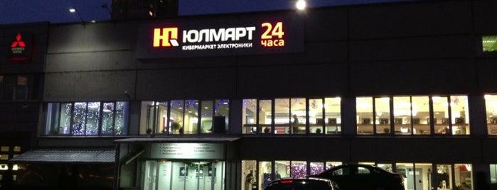 Юлмарт is one of Andrey : понравившиеся места.