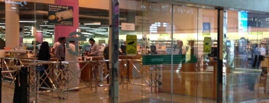 Jarir Bookstore is one of Jubail !.