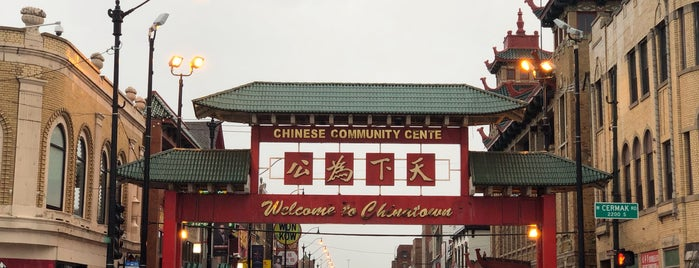 Chinatown Gate is one of Chicago Eats.