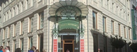 Galerija Emporium is one of Ljubljana.