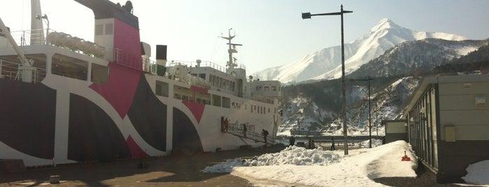 鴛泊港フェリーターミナル is one of [todo] 稚内&利尻島.