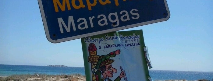Maragas Beach is one of Orte, die Vangelis gefallen.