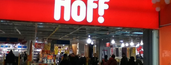 Hoff! is one of Interesting places.