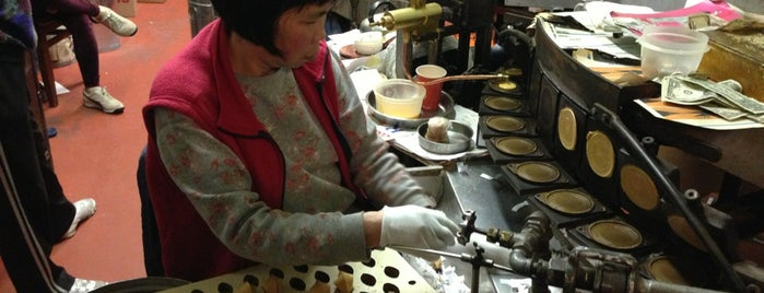 Golden Gate Fortune Cookie Factory 金門餅食公司 is one of San Francisco!.
