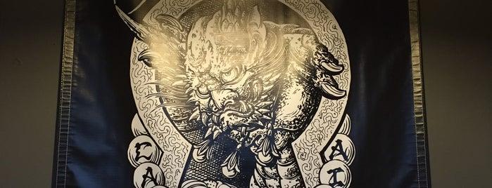 Onizuka Tattoo is one of Posti salvati di Thirsty.
