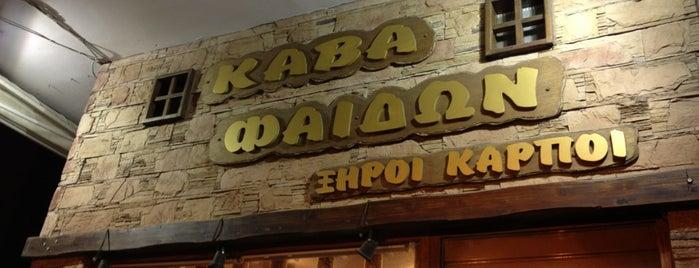 Κάβα Φαίδων is one of Faves 2.