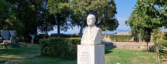 Ο Κηπος Του Λαου is one of Corfu, Greece.