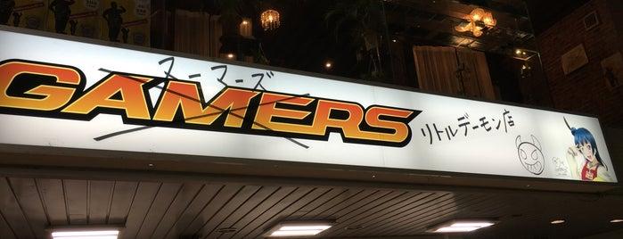 ゲーマーズ 沼津店 (ヌーマーズ・リトルデーモン店) is one of 静岡の中古ゲーム・ホビーショップ.