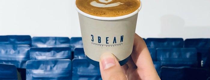 3 Bean Coffee Roastery is one of Coffee shops | Riyadh ☕️🖤.