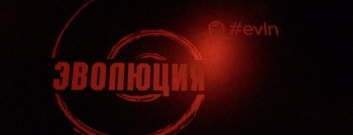 """Игровой проект """"Эволюция"""" is one of Locais curtidos por Alina."""