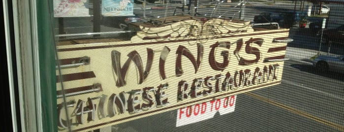 Wing's Chinese Restaurant is one of Pacific Old-timey Bars, Cafes, & Restaurants.