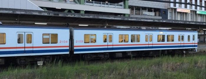 JR Toride Station is one of Masahiro'nun Beğendiği Mekanlar.