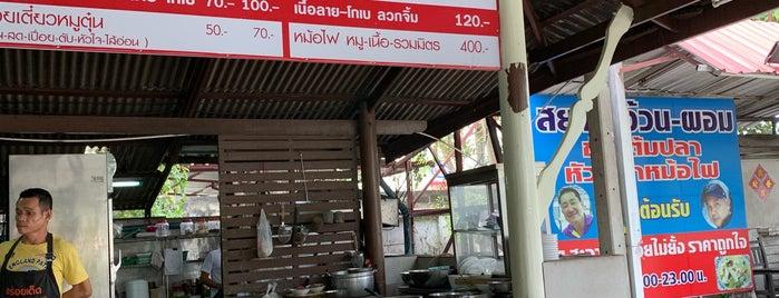 อร่อยเด็ด is one of Beef Noodle in Bangkok.