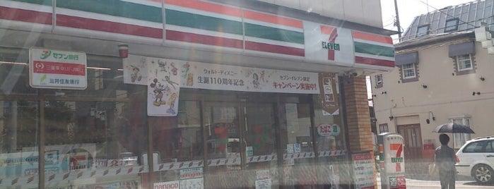 セブンイレブン 西荻南2丁目店 is one of スラーピー(SLURPEEがあるセブンイレブン.