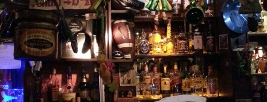 Irish Pub The James Joyce is one of Gör!Ye!İç!.