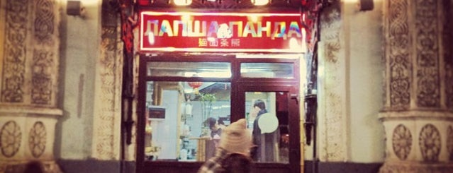 ЛАПША ПАНДА | 熊面条猫 is one of Asian restaurants in Moscow.