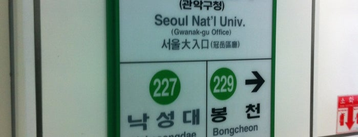 Seoul Nat'l Univ. Stn. is one of TODOss.