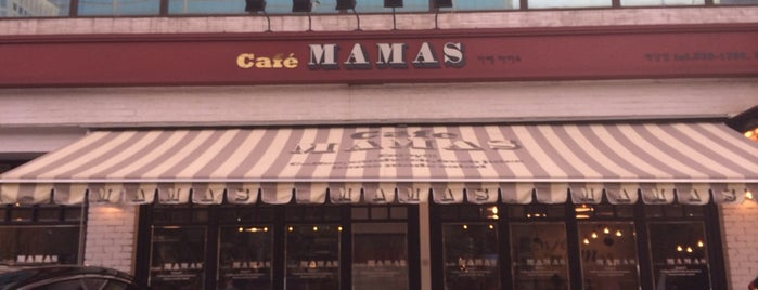 Café MAMAS is one of Posti salvati di Katrina.