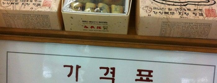 Hwangnam bread is one of 경주맛집.